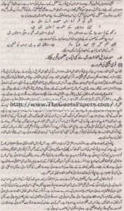 Urdu (ikhteyare) Solved Past Paper 1st year 2015 Karachi Board10