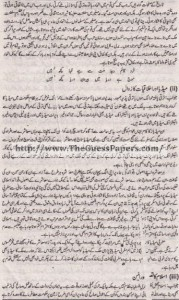 Urdu (ikhteyare) Solved Past Paper 1st year 2015 Karachi Board11