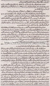 Urdu (ikhteyare) Solved Past Paper 1st year 2015 Karachi Board12