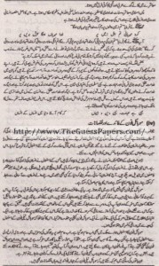 Urdu (ikhteyare) Solved Past Paper 1st year 2015 Karachi Board13