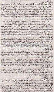 Urdu (ikhteyare) Solved Past Paper 1st year 2015 Karachi Board15