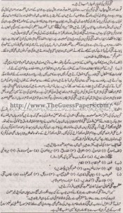 Urdu (ikhteyare) Solved Past Paper 1st year 2015 Karachi Board16