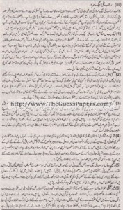 Urdu (ikhteyare) Solved Past Paper 1st year 2015 Karachi Board17
