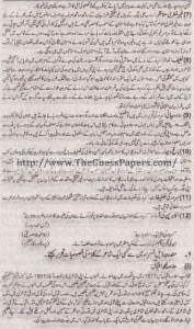 Urdu (ikhteyare) Solved Past Paper 1st year 2015 Karachi Board18