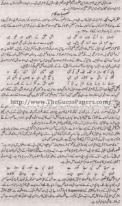 Urdu (ikhteyare) Solved Past Paper 1st year 2015 Karachi Board19