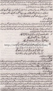 Urdu (ikhteyare) Solved Past Paper 1st year 2015 Karachi Board2