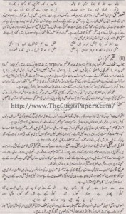 Urdu (ikhteyare) Solved Past Paper 1st year 2015 Karachi Board20