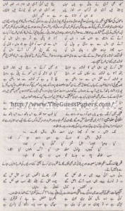 Urdu (ikhteyare) Solved Past Paper 1st year 2015 Karachi Board21