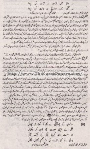 Urdu (ikhteyare) Solved Past Paper 1st year 2015 Karachi Board4