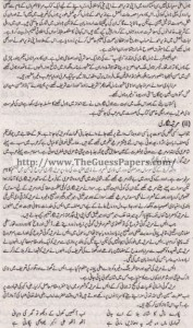 Urdu (ikhteyare) Solved Past Paper 1st year 2015 Karachi Board6