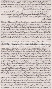 Urdu (ikhteyare) Solved Past Paper 1st year 2015 Karachi Board7