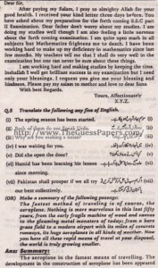 letter and english to urdu translate
