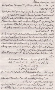 urdu Solved Past Paper 10th Class 2015 Karachi Board12