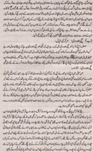 urdu Solved Past Paper 10th Class 2015 Karachi Board3