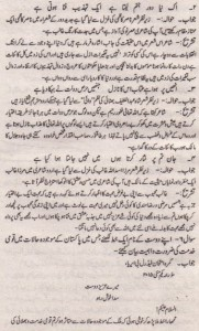 urdu Solved Past Paper 10th Class 2015 Karachi Board7