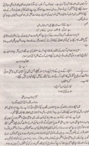 urdu Solved Past Paper 10th Class 2015 Karachi Board8