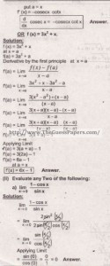 Mathematics Solved Past Paper 2nd year 2015 Karachi Board11