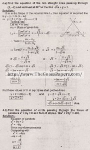 Mathematics Solved Past Paper 2nd year 2015 Karachi Board17