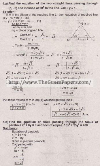 Mathematics Solved Past Paper 2nd year 2015 Karachi Board