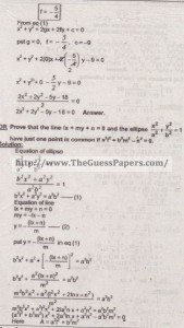 Mathematics Solved Past Paper 2nd year 2015 Karachi Board19