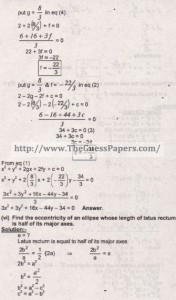 Mathematics Solved Past Paper 2nd year 2015 Karachi Board5