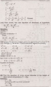 Mathematics Solved Past Paper 2nd year 2015 Karachi Board7