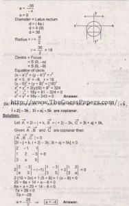 Mathematics Solved Past Paper 2nd year 2015 Karachi Board8