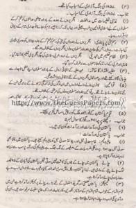 Pak Study Urdu Solved Past Paper 2nd year 2011 Karachi Board (Private)2