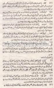 Pak Study Urdu Solved Past Paper 2nd year 2011 Karachi Board (Private)3