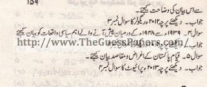 Pak Study Urdu Solved Past Paper 2nd year 2011 Karachi Board (Private)6