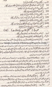 Pak Study Urdu Solved Past Paper 2nd year 2012 Karachi Board (Regular)4