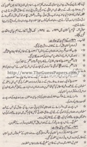 Pak Study Urdu Solved Past Paper 2nd year 2012 Karachi Board (Regular)6
