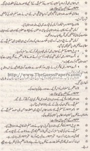 Pak Study Urdu Solved Past Paper 2nd year 2012 Karachi Board (Regular)7