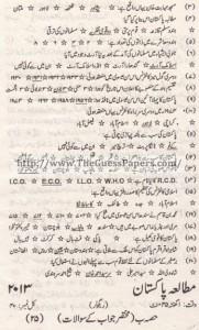 Pak Study Urdu Solved Past Paper 2nd year 2013 Karachi Board (Regular)1