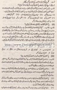 Pak Study Urdu Solved Past Paper 2nd year 2013 Karachi Board (Regular)2