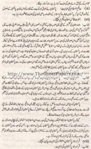 Pak Study Urdu Solved Past Paper 2nd year 2013 Karachi Board (Regular)3