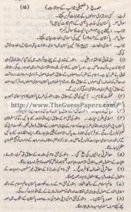 Pak Study Urdu Solved Past Paper 2nd year 2013 Karachi Board (Regular)4