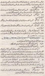 Pak Study Urdu Solved Past Paper 2nd year 2013 Karachi Board (Regular)7