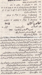 Pak Study Urdu Solved Past Paper 2nd year 2015 Karachi Board (Regular and Private)1