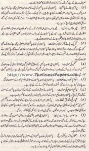 Pak Study Urdu Solved Past Paper 2nd year 2015 Karachi Board (Regular and Private)11
