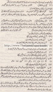 Pak Study Urdu Solved Past Paper 2nd year 2015 Karachi Board (Regular and Private)2