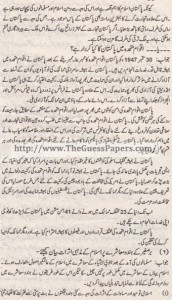 Pak Study Urdu Solved Past Paper 2nd year 2015 Karachi Board (Regular and Private)3