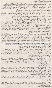 Pak Study Urdu Solved Past Paper 2nd year 2015 Karachi Board (Regular and Private)4