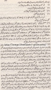 Pak Study Urdu Solved Past Paper 2nd year 2015 Karachi Board (Regular and Private)8