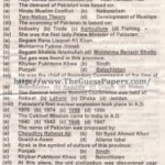 Pak Study Solved Past Paper 2nd year 2012 Karachi Board (Regular)