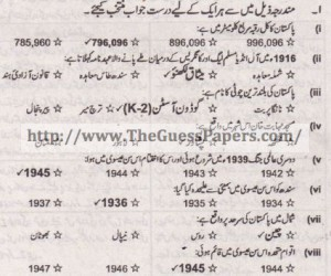 Pakistan Studies in urdu Solved Past Paper 2nd year 2012 Karachi Board