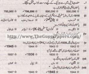 Pakistan Studies in urdu Solved Past Paper 2nd year 2012 Karachi Board