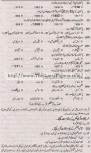 Pakistan Studies in urdu Solved Past Paper 2nd year 2012 Karachi Board1