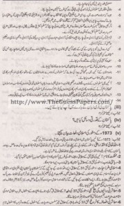 Pakistan Studies in urdu Solved Past Paper 2nd year 2012 Karachi Board2