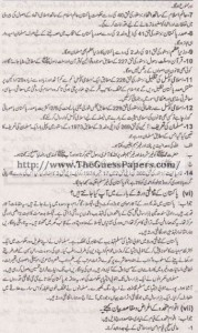 Pakistan Studies in urdu Solved Past Paper 2nd year 2012 Karachi Board3